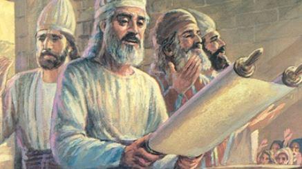 Esdras, libro de Jeremías